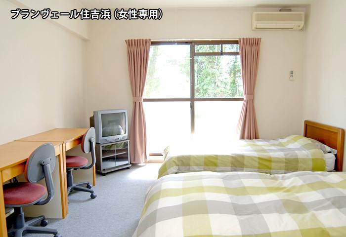 ブランヴェール住吉浜(女性専用)のお部屋です!広いお部屋に満足しました♪