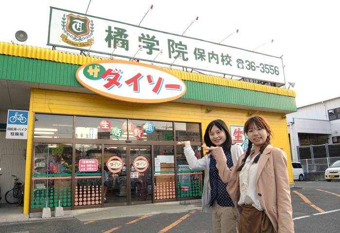 昼食は、教習所近くの「武蔵」で食べて頂きます。 ※メニューの一例です。